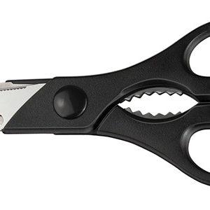Ножницы поварские 215 мм Master Luxstahl приобрестив Санкт-Петербурге и Ленинградской областиможно в интернет-магазине FOR CHEF STORE.