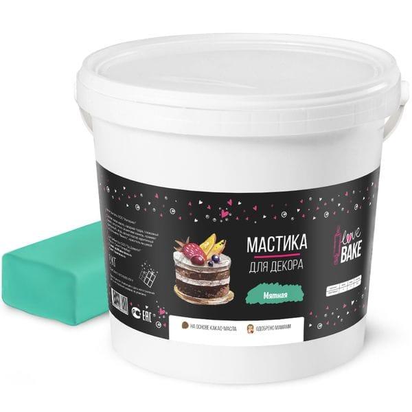 Мастика мятного цвета I Love Bake 1 кгприобрести в Санкт-Петербурге и Ленинградской области можно в интернет-магазине FOR CHEF STORE.